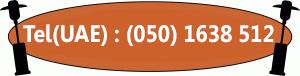 tel:0501638512